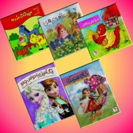 بسته 5 جلدی کتاب متنوع دخترانه(1)