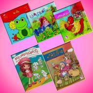 بسته 5 جلدی کتاب متنوع دخترانه (2)